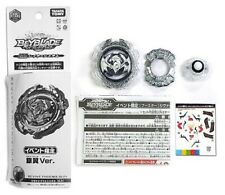TAKARA TOMY BEYBLADE BURST B-00 wbba. LIMITED REVIVE PHOENIX.10.Fr SILVER WING