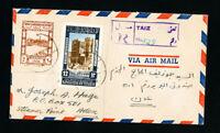 Yemen Cover Rare usage Reg w/ Stamps Taiz to Aden backstampd