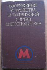 Russian Book Subway Tube Metro Underground Tunnel Design Wagon Car Rolling Stock