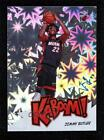 2014-15 Panini Excalibur Basketball Kaboom! Inserts Command High Prices 85