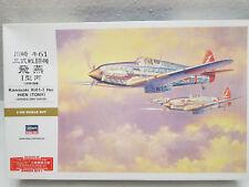 Hasegawa 08078 Kawasaki Ki61-I Hei Hien (Tony) Bonus Kit 1:32 Neu und eingetütet