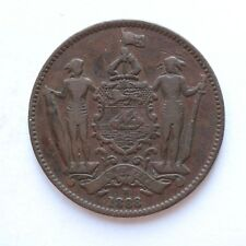 1888H British North Borneo One Cent SNo39494