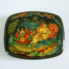 Russian Lacquer Box Hand Painted Miniature Winter Troika Signed
