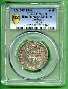 CAMBODIA  1847  PCGS GENUINE   KM 36  SILVER  ONE  TICAL   CS 1208