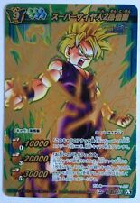 Dragon Ball Miracle Battle Carddass DB12 Super Omega 46 Gohan