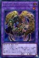 Yu-Gi-Oh Japanese RC03-JP022 Millennium-Eyes Restrict Secret Rare