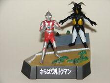 Ultraman vs Z-Ton (Zetton) Figure from Ultraman Diorama Set! Godzilla Gamera
