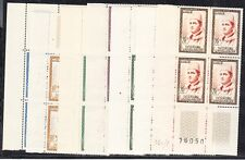 Morocco Scott 1-7 Mint NH blocks (Catalog Value $44.80)