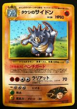 JAPANESE POKEMON CARD WIZARD GYM HEROES - BROCK'S RHYDON No.112 HOLO - EXC/NM