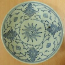 "China Qing dynasty Export Ware to SEA. ""Min Yao"" Plate."