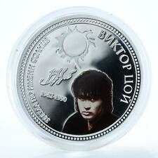 Niue 2 dollars Viktor Tsoy Russian Rock Music silver color coin 2010