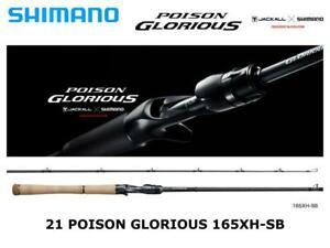 Shimano 21 Poison Glorious 165XH-SB casting rod ship from Japan