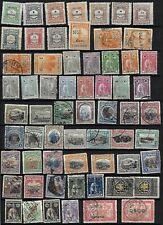 PORTUGAL & COLONIES 1890 1940s COLLECTION OF 370 MINT & USED