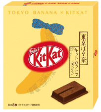 Nestle Japanese Kit-Kat mini Tokyo Banana 8 bars KitKat Japan