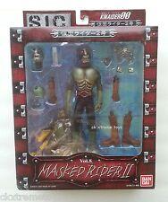 Masked Kamen Rider 2 S.I.C. Vol.8 Figure Bandai SIC Super Imaginative Chogokin