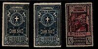 1929 REGNO MARCHE DA BOLLO LIRE 20 E 50 TASSA SCAMBIO/INDUSTRIA COMMERCIO GI.**