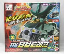 Tomica Hero Rescue Fire : Vehicle Series 03 - 'DX Turbo Dragon' by Takara Tomy