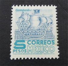 nystamps Mexico Stamp # 883a Mint Og H $500 U4y600