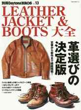 Leather Jacket & Boots Super Collection book photo Real Mccoy's