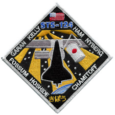 NASA Space Station/Space Shuttle Discovery Mission STS-124 Embroidered Patch