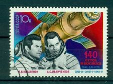 Russie - USSR 1978 - Michel n. 4803 - Orbital Complex Sojus 29 - Saljut 6 - Soju