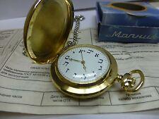 New Molnija USSR pocket watch Jewish Star of David, Menora, hebrew letters, gold