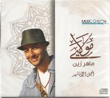 Maher Zain Ajmal Anasheed: Moulay, Sub'han Allah English Islam Gospel Nasheed CD