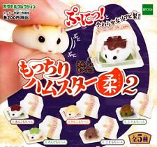 Motchiri Hamster YAWARAKA 2 Gashapon Epoch Capsule Toy set of 5 f/s Japan New!