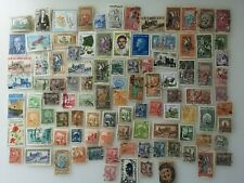 1000 Different Tunisia Stamp Collection