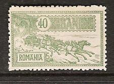 ROMANIA # 164 Mint MAIL COACH LEAVING POST OFFICE