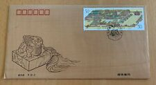 China 🇨🇳 1996 canceled cover with 2 stamps / 12