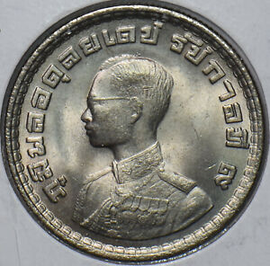 Thailand/Siam 1962 BE 2505 Baht 194968 combine shipping