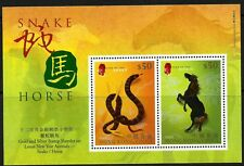 Hong Kong 2002 Lunar New Year Gold & Silver Stamp Sheetlet (Snake/Horse) MNH