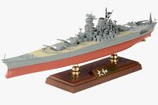 861004A Forces of Valor Yamato-class Battleship 1/700 Model Yamato IJN