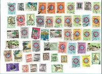 Iraq postage stamps x 50 (Batch 3) off paper