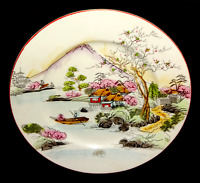 VINTAGE HAND PAINTED JAPANESE COLLECTIBLE PLATE MOUNTAIN LANDSCAPE MOUNT FUJI