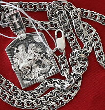 St George Russian Orthodox Necklace Prayer Pendant Chain. Silver 925. Blessed