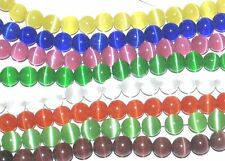 """5 16"""" STRANDS of ROUND COLOURED CATSEYE JEWELLERY CRAFT GLASS BEADS CATS EYES"""