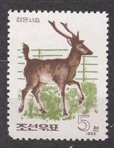 KOREA 1966 mint(*)  SC#745 5ch, Korea Deer - Sika deer.