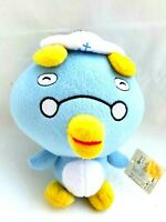 Blue Penguin White Hat Glasses Soft Plush Stuffed Animal Bird Toy 18CM