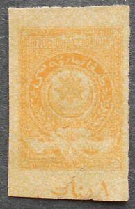Azerbaijan 1920 Cinderella, 1 stamp, MH, CV=10$