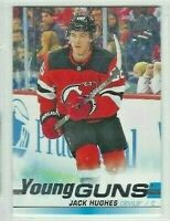 2019-20 UPPER DECK HOCKEY SERIES 1 YOUNG GUNS COMPLETE YOUR SET