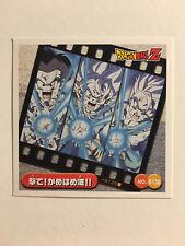 Dragon Ball Z Seal Retsuden Burst B136