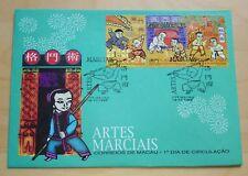 1997 Macau Martial Arts 3v Stamp FDC 澳门格斗术邮票首日封