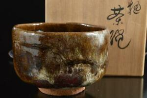 #5447: Japan Old Ohi-ware Brown glaze TEA BOWL Green tea tool, auto w/signed box