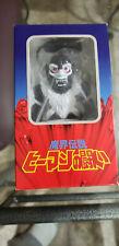 Super 7 Sofubi MOTU Beast Man