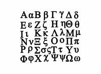 Aufkleber sticker alphabet ABC buchstaben griechisches grieschisch griechenland
