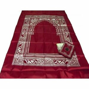 ISLAMIC TRAVEL POCKET PRAYER MAT JA NAMAZ WITH QIBLA KAABA COMPASS POUCH RUG