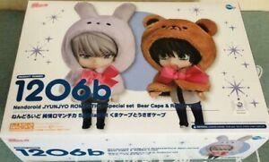 Nendoroid Junjou Romantica Animate Limited Animal Takahashi Usami Set Costume