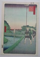HIROSHIGE : SAMURAI RETINUE, AKASAKA - Art Print of a Japanese Woodblock Print